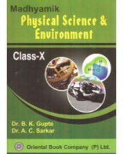 Madhyamik Physical Science & Environment - X