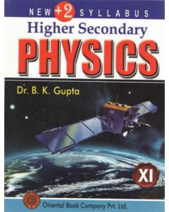 Higher Secondary Physics - XI