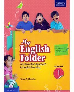 My English Folder Grammar Class - 1