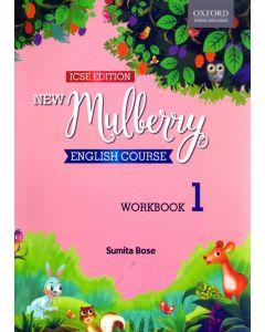 ICSE New Mulberry English Work Book - 1