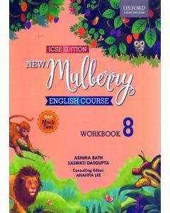 ICSE New Mulberry English Work Book - 8