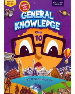 General Knowledge Class - 10