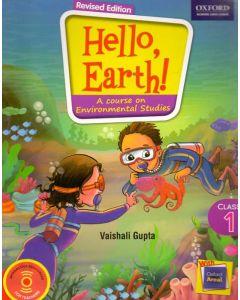 Hello, Earth! Class - 1