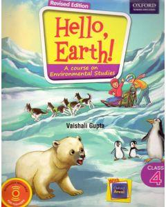 Hello, Earth! Class - 4