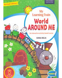 My Learning Train World Around Me for Beginners