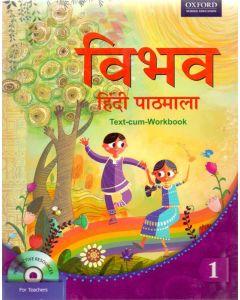 Vibhav Hindi Pathmala Class - 1