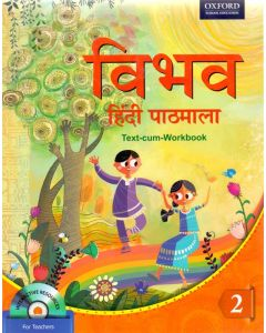 Vibhav Hindi Pathmala Class - 2
