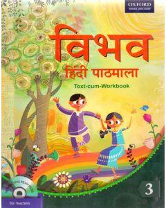 Vibhav Hindi Pathmala Class - 3