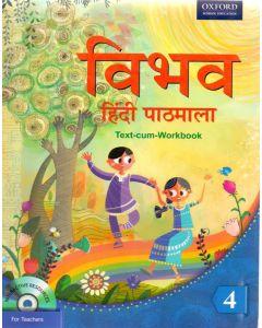 Vibhav Hindi Pathmala Class - 4