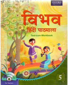 Vibhav Hindi Pathmala Class - 5