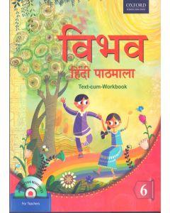Vibhav Hindi Pathmala Class - 6