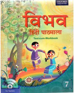 Vibhav Hindi Pathmala Class - 7