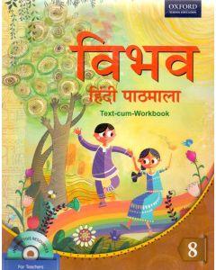 Vibhav Hindi Pathmala Class - 8