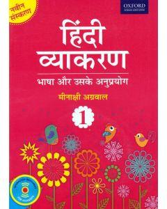 Hindi Vyakaran Class - 1