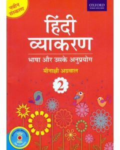 Hindi Vyakaran Class - 2