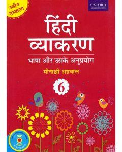 Hindi Vyakaran Class - 6