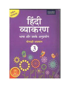 Oxford Hindi Vyakaran for Class 3