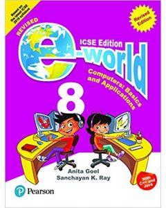 E-world -Computer Science