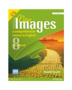 ActiveTeach New Images English Coursebook 8