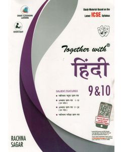 ICSE Together with Hindi Class - 9 & 10