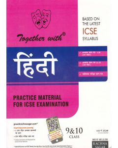 Together with ICSE Hindi Class - 9&10