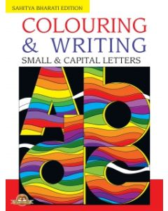 Colouring And Writing Small & Capital Letters