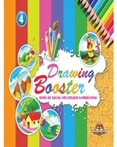 Drawing Booster - 4