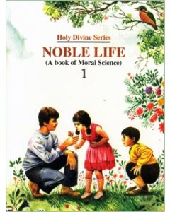 Noble Life Book -1