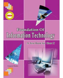 Foundation of Information Technology - X (CCE)