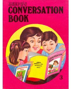 Deepu's Conversation - 3