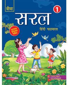 Saral Hindi, Class 1