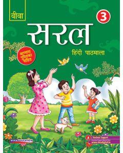 Saral Hindi, Class 3