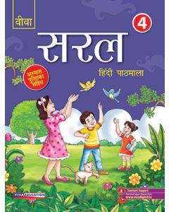 Saral Hindi, Class 4