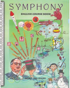 Symphony English Course Book (Class-8)
