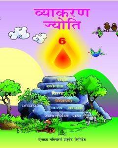 Vyakaran Jyoti (Class 6)